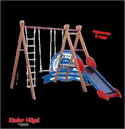 Дачный игровой комплекс Kinder Hugel
