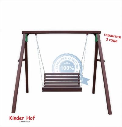 Садовые качели 120 см. Karussell - KinderHof - 5