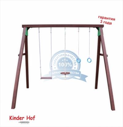 Детский уличный комплекс KinderHof - 1