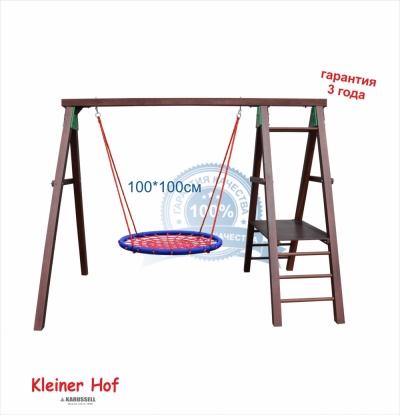 Уличный комплекс качели гнездо 100 см. KleinerHof - 3