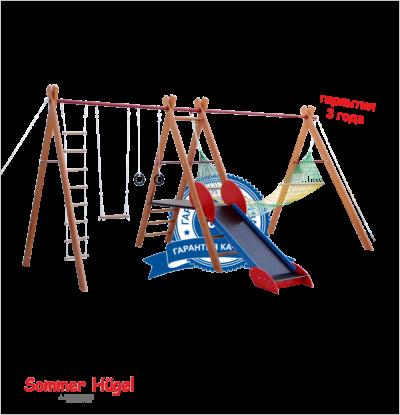 игровой комплекс Sommer Hugel