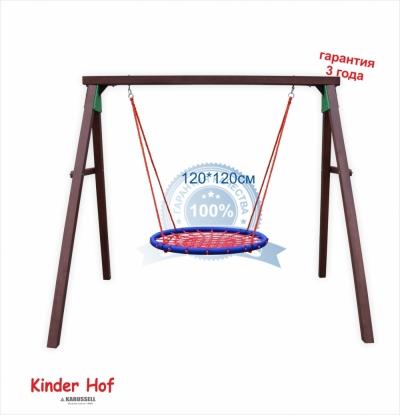 Качели гнездо 120 см. KinderHof - 4